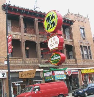 Won Kow Restaurant - Chinatown - Chicago, IL - Yelp