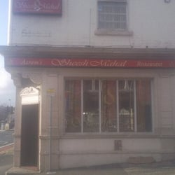 Sheesh Mahal Retaurant, Leeds, West Yorkshire