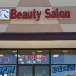 Broomfield Beauty Salon