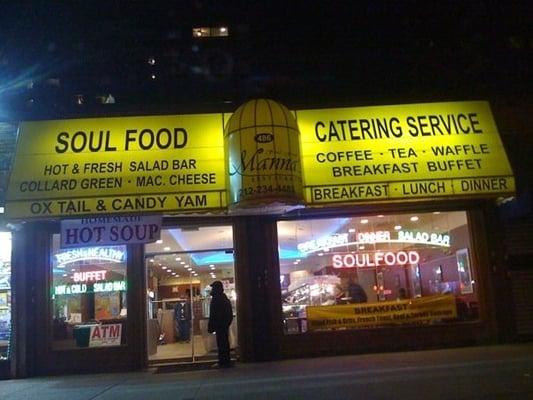 Manna s soul food salad bar soul food new york ny for Harlem food bar yelp