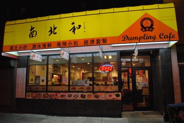 Dumpling Cafe Boston Ma
