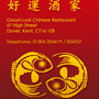 Good Luck Chinese Restaurant