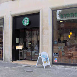 Starbucks Coffee, Paris, France