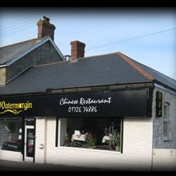 Watermargin Restaurant, St. Austell, Cornwall