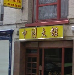 restaurant chinois chinese halluin nord france reviews photos yelp. Black Bedroom Furniture Sets. Home Design Ideas