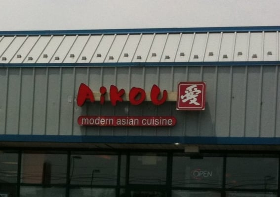 Aikou Asian Cuisine 119