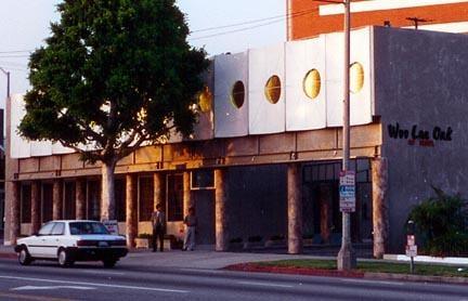 Woo Lae Oak Restaurant CLOSED Beverly Hills Beverly Hills CA Yelp