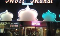 $10 for $20 deal at Moti Mahal Indian Cuisine