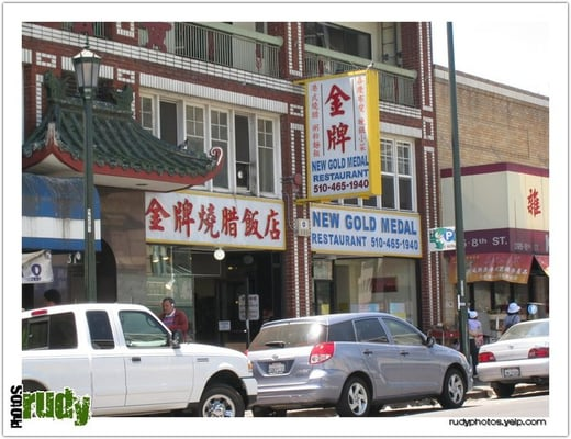 Best Chinese Restaurant In Oakland Chinatown