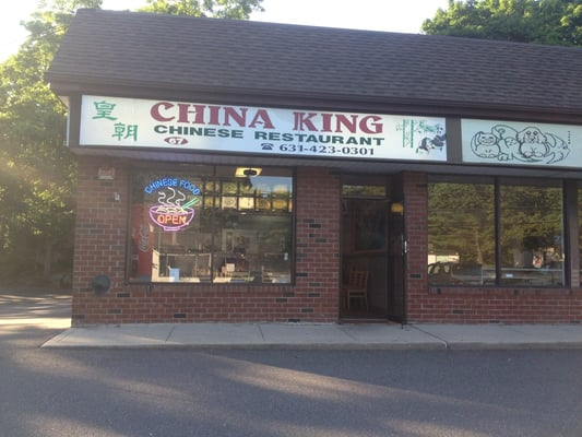China King Chinese Restaurant Huntington Ny