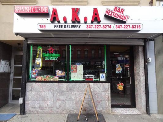 Italian Foods Near Me: Aka Bar & Restaurant